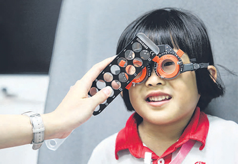 Don't be short-sighted about myopia in children