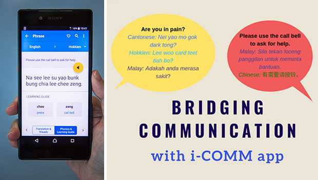 i-COMM Breaks Language Barriers - Singapore National Eye Centre